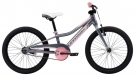Cannondale Trail 20 Single-Speed Girls (2016)