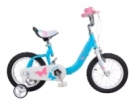 Royal Baby RB18-19 Butterfly Steel 18